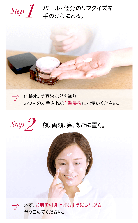 step1,2